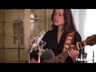 Folk Alley Sessions: Caitlin Canty -