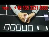 Фокусы для покера,покерный анализатор камера айфон 6
