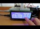 Аквапоника или гидропоника на микроконтроллере Aquaponics