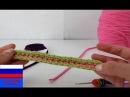 Браслет из двух видов пряжи разной ширины вязание крючком