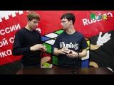 Как собрать кубик Рубика. Самый легкий способ для начинающих от Rubik's! (С.Рябко)