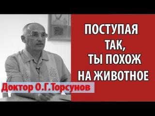 Хронический алкоголизм в россии
