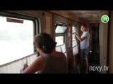 Почему, садясь на поезд в Одессу, вы можете оказаться в фильме ужасов? - Абзац! - 18.08.2015