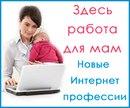 Ирина Учеваткина фото #30