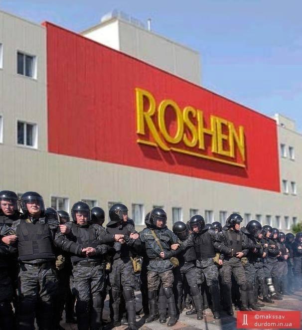 """Корпорация """"Рошен"""", принадлежащая Президенту, пытается незаконно получить 20 га земли возле Киева, - программа """"Схемы"""" - Цензор.НЕТ 3694"""