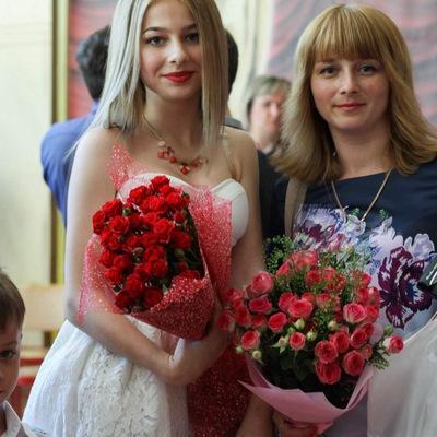 Катерина Самойлова