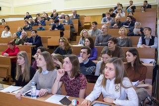 Ломоносовские чтения - 2015