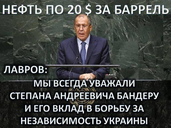 """Украина требует полного соблюдения """"режима тишины"""" перед отводом вооружений калибром менее 100 мм, - Лавров - Цензор.НЕТ 4519"""