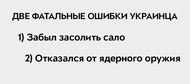 ОБСЕ без секретных документов не видит военных РФ на Донбассе, - Тетерук - Цензор.НЕТ 8173