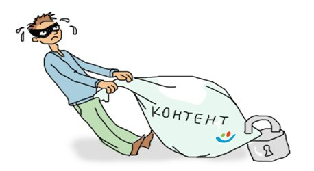 ДТП в Харькове и области - 2_149588798851.jpg