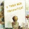 Подслушано ДХШ_Рыбинск🐟