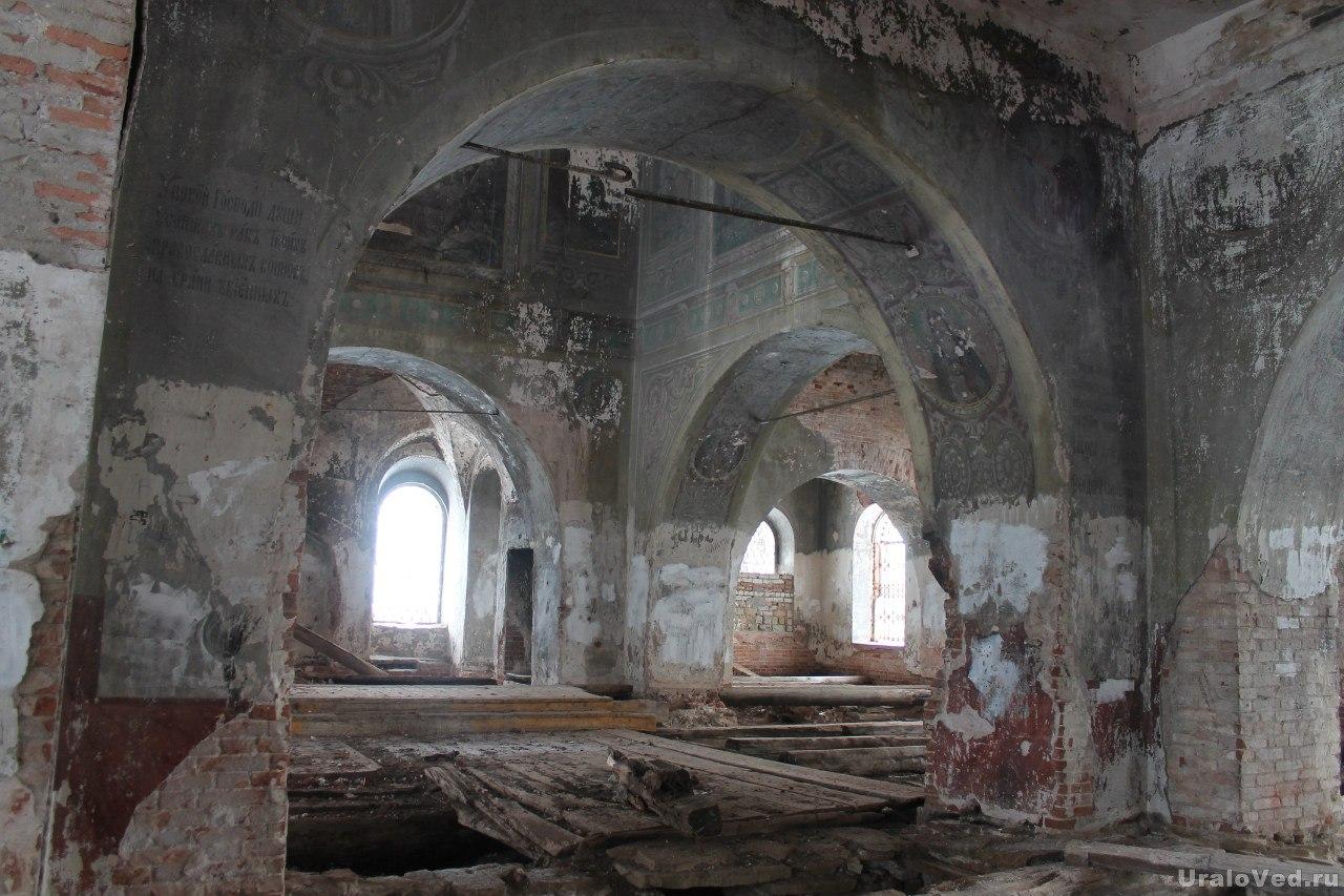 Храм в Огнево