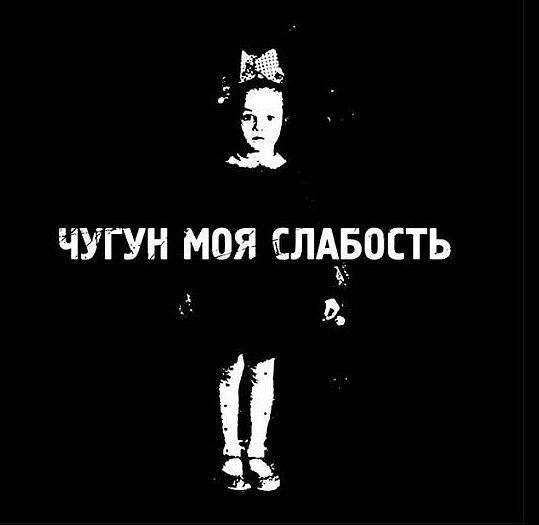 Алексей Адов - фото №8