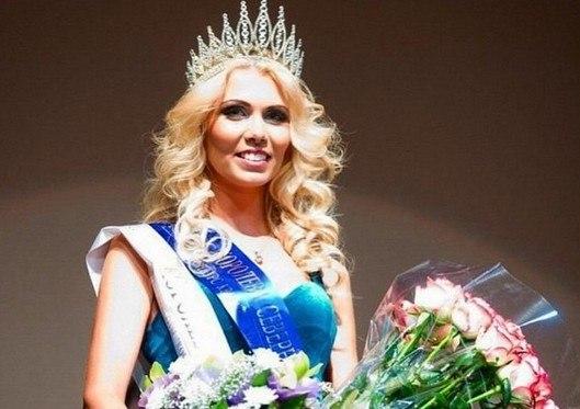 Ольга Десятовская стала королевой конкурса красоты.
