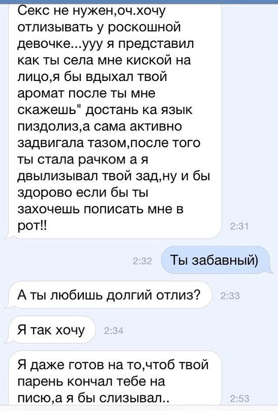 Димка пиздолиз фото, ебстись по украински