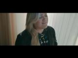Премьера видеоклипа ! Ben Haenow - Second Hand Heart (Official Video) ft. Kelly Clarkson