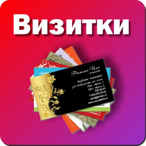 Контакты копицентра в СПб - Color-Express СПб