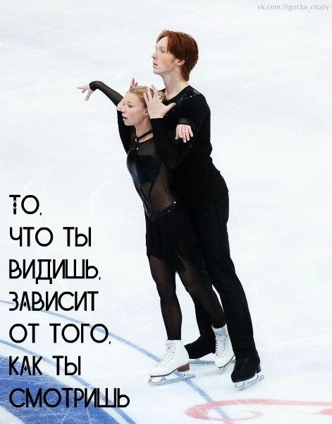 Евгения Тарасова - Владимир Морозов - Страница 6 HdbumoeFxwM