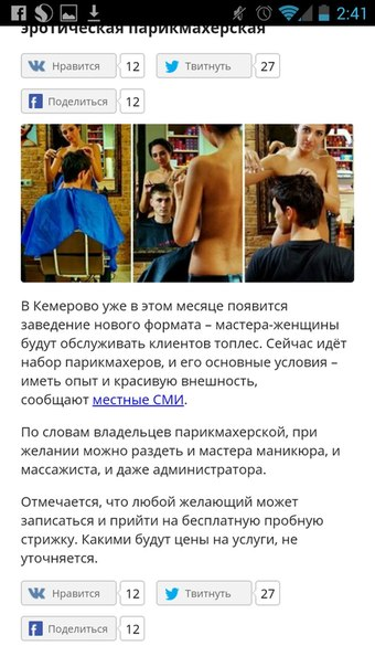 video-zhenshin-v-chernih-kolgotkah