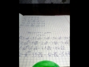 гдз по математике 6 класс Виленкин 414 номер