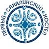 Первый Сахалинский Хостел. Южно-Сахалинск