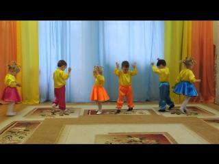 Танец фиксиков Ясельная группа (1)