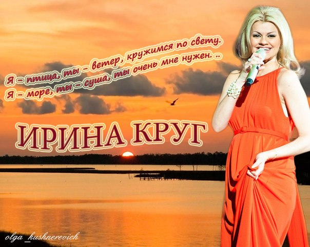Скачать песню алексея брянцева 2014