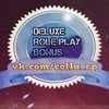 Deluxe Role Play Ip:217.106.106.176:8146