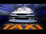 Такси (1998) / Фильм / Смотреть онлайн полностью в хорошем качестве HD 1080p