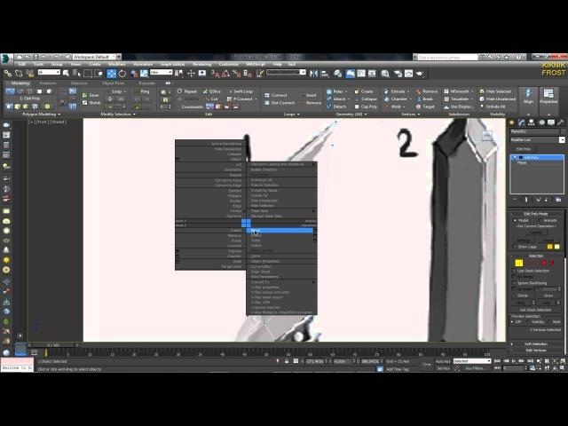 3D Max KF - №1 Моделирование, приемы и настройки. МЕч