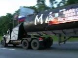 Грузовик Безумный Макс (Mad Max Truck)