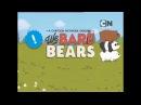 CN RSEE Promo - We Bare Bears Russian
