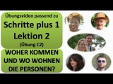 Deutsch lernen A1 Schritte plus 1 Lektion 2 (
