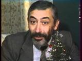 Вахтанг Кикабидзе - Пожелания
