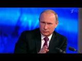 Владимир Путин на большой пресс-конференции объяснил, в чем отличие оппозиции от `пятой колонны` - Первый канал