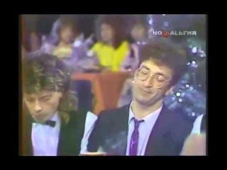ВИА Весёлые ребята - Чашка чая [OST Восьмидесятые]