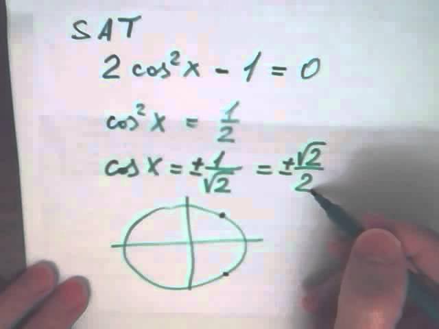 Решить тригонометрическое уравнение и найти корни, принадлежащие отрезку