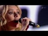 Юлия Гаврилова - Broken Vow (Голос 4 2015) Слепое прослушивание