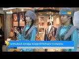 Атырау облыстық тарихи-өлкетану мұражайында экспозициялық зал ашылды