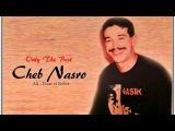 Cheb Nasro : Old Rai ( Album Mon Amour)
