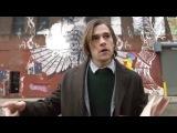 Волшебники (2015) | Русский Трейлер (сериал)