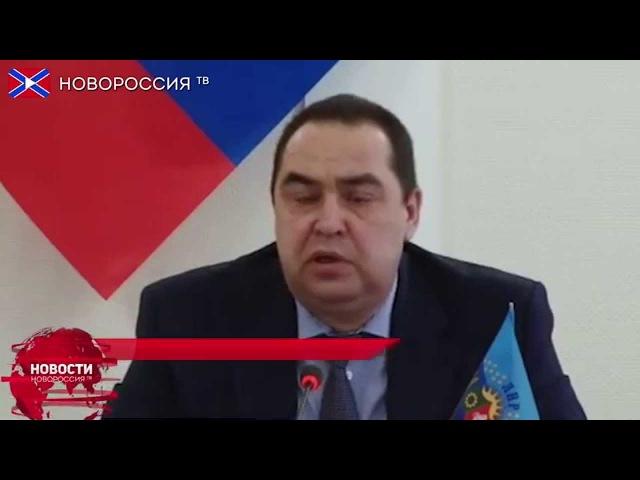 ЛНР начнут соцвыплаты в рублях