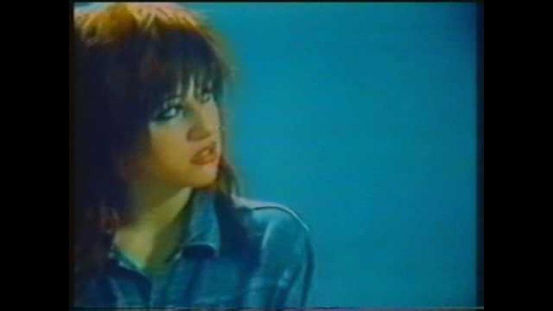 Sort Sol f. Lydia Lunch - Boy/Girl (1984)