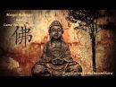 Margot Reisinger Lama Tenzin Sangpo - Supplication to Padmasambhava