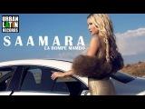 SAAMARA ► EL PUM PUM (LA ROMPE MAMBO)