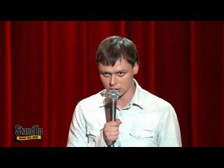 Stand Up: Виктор Комаров - О весне, работе в офисе и переходном возрасте