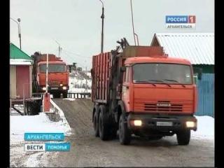 В Архангельске разгорается большой мусорный скандал