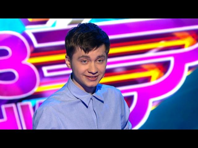 Comedy Баттл. Без границ - Алексей Шамутило (1 тур) 08.05.2013