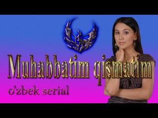 Muhabbatim Qismatim / Мухаббатим Кисматим (O'zbek serial) 8 qism