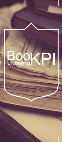 КПИ bookcrossing (book swapping)